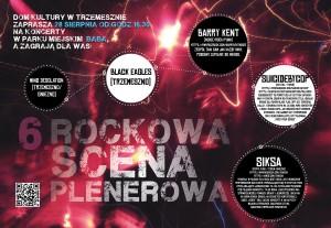 rockowa-scena-plakat-e1439981479203